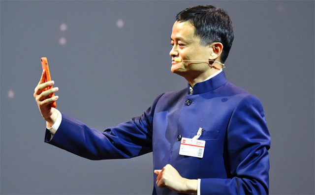 alibaba-pay-by-selfie